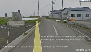 15、納沙布岬灯台.jpg