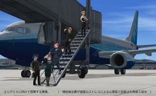 エリア10に向かう999便.jpg