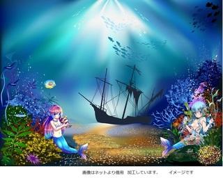 海底写真2.jpg