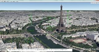 21パリの空.jpg